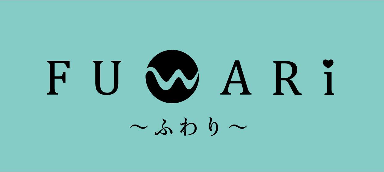 FUWARI~ふわり~
